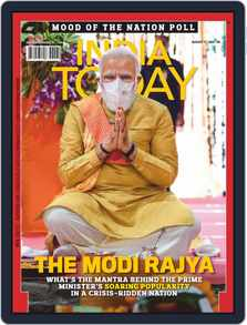 India Today Magazine (Digital) Subscription