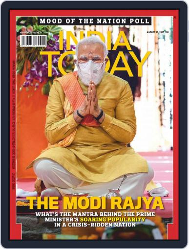 India Today Magazine (Digital) August 17th, 2020 Issue Cover