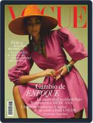 Vogue Mexico Magazine (Digital) Subscription August 1st, 2020 Issue