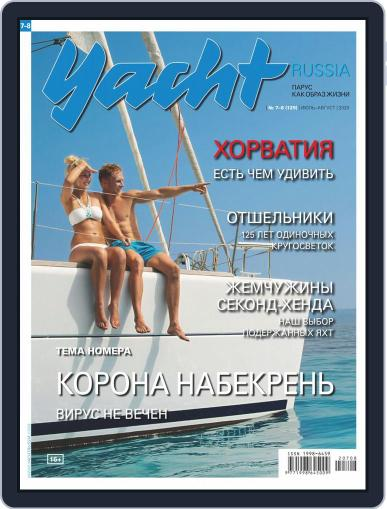 Yacht Russia Magazine (Digital) July 1st, 2020 Issue Cover