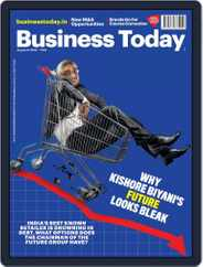 Business Today Magazine (Digital) Subscription August 9th, 2020 Issue