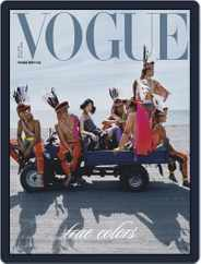 Vogue Taiwan Magazine (Digital) Subscription August 10th, 2020 Issue