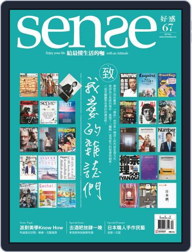 Sense 好/感 Magazine (Digital) December 8th, 2017 Issue Cover