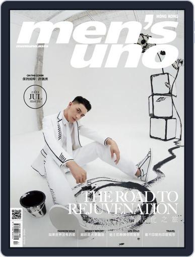 Men's Uno Hk Magazine (Digital) July 16th, 2020 Issue Cover
