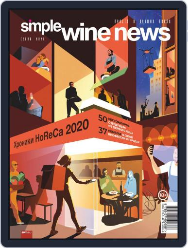 Simple Wine News Magazine (Digital) June 3rd, 2020 Issue Cover