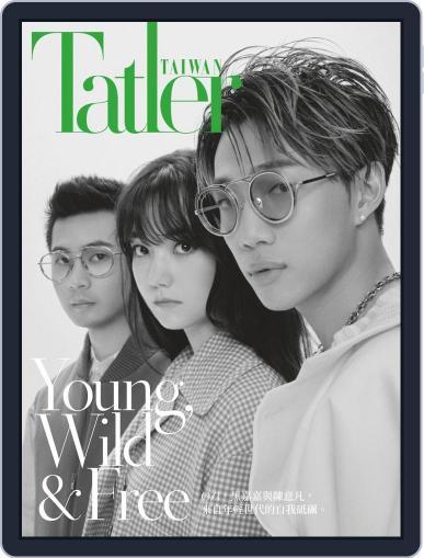 Tatler Taiwan Magazine (Digital) July 1st, 2020 Issue Cover