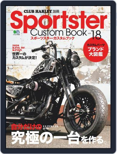 Sportster Custom Book スポーツスター・カスタムブック (Digital) May 28th, 2020 Issue Cover