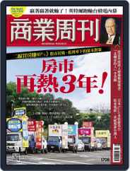 Business Weekly 商業周刊 Magazine (Digital) Subscription August 10th, 2020 Issue