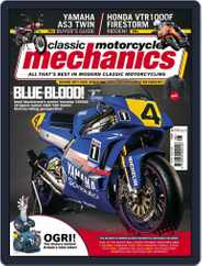 Classic Motorcycle Mechanics Magazine (Digital) Subscription August 1st, 2020 Issue