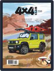 Club 4x4 Magazine (Digital) Subscription May 1st, 2020 Issue