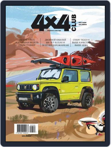 Club 4x4 Magazine (Digital) May 1st, 2020 Issue Cover