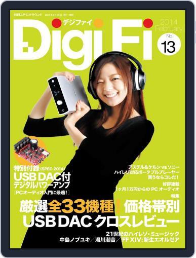 Digifi(デジファイ) (Digital) February 26th, 2014 Issue Cover