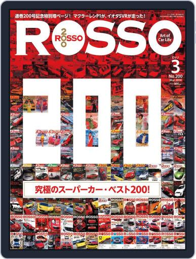 Rosso | ロッソ (Digital) March 6th, 2014 Issue Cover