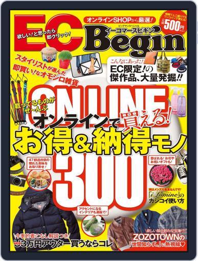 Ec Begin (イーコマースビギン) Magazine (Digital) January 10th, 2013 Issue Cover