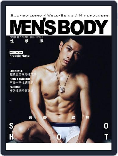 MEN'S BODY Special 性感版 (Digital) January 1st, 1970 Issue Cover
