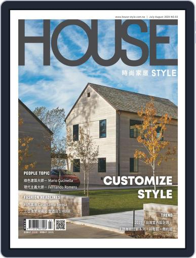 House Style 時尚家居 Magazine (Digital) July 15th, 2020 Issue Cover