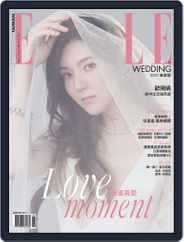 ELLE WEDDING Taiwan (Digital) Subscription June 11th, 2020 Issue