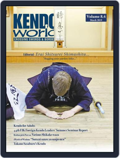 Kendo World (Digital) March 1st, 2019 Issue Cover