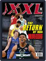 XXL Basketball Magazine (Digital) Subscription August 11th, 2020 Issue