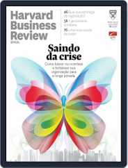 Harvard Business Review Brasil Magazine (Digital) Subscription July 1st, 2020 Issue