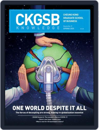 CKGSB Knowledge - China Business and Economy Magazine (Digital) June 1st, 2020 Issue Cover