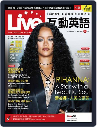 Live 互動英語 Magazine (Digital) July 21st, 2020 Issue Cover