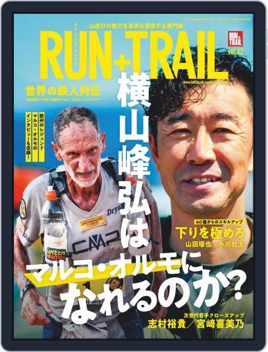 RUN+TRAIL ラン・プラス・トレイル (Digital) April 27th, 2020 Issue Cover