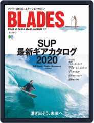BLADES(ブレード) Magazine (Digital) Subscription April 25th, 2020 Issue