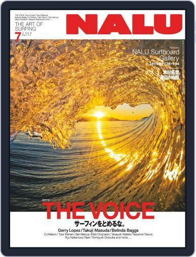 NALU Magazine (Digital) June 10th, 2020 Issue Cover