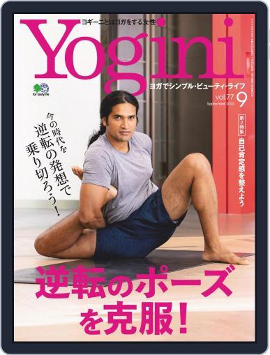 Yogini(ヨギーニ) Magazine (Digital) July 20th, 2020 Issue Cover