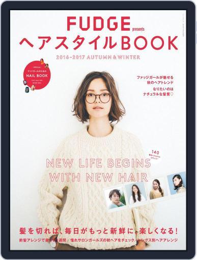 FUDGE特別編集 ネイルBOOK 2015 Magazine (Digital) October 10th, 2016 Issue Cover