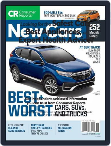 Consumer Reports New Cars (Digital) September 1st, 2020 Issue Cover