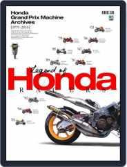 HONDA GRAND PRIX MACHINE ARCHIVES [1979-2010] Magazine (Digital) Subscription November 21st, 2012 Issue