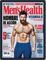 Men's Health  México (Digital) Subscription June 1st, 2020 Issue