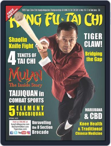 Kung Fu Tai Chi (Digital) Cover