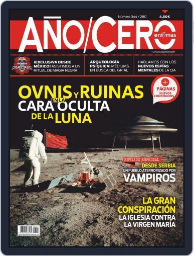 Enigmas Magazine (Digital) Cover
