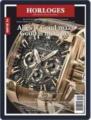 0024 Horloges Magazine (Digital) Subscription