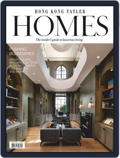 Hong Kong Tatler Homes (Digital) Cover