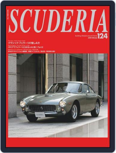 Scuderia  スクーデリア (Digital) Cover