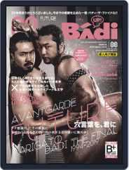 バディ badi (Digital) Subscription