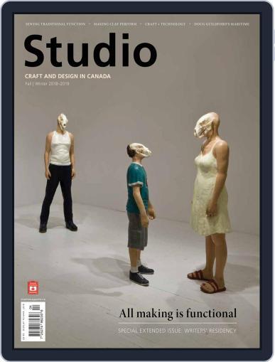 Studio Magazine (Digital) Cover