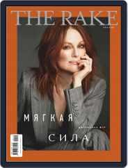 The Rake Россия (Digital) Subscription