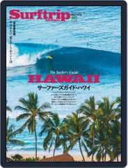 Surftrip JOURNAL サーフトリップジャーナル (Digital) Subscription