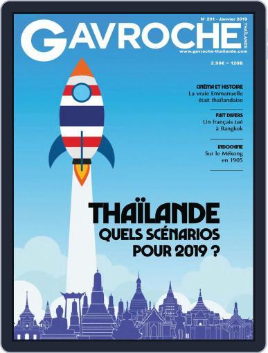 Gavroche Magazine (Digital) Cover