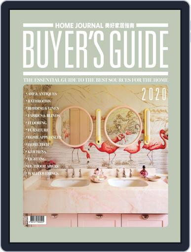 Home Buyer's Guide Magazine (Digital) Cover