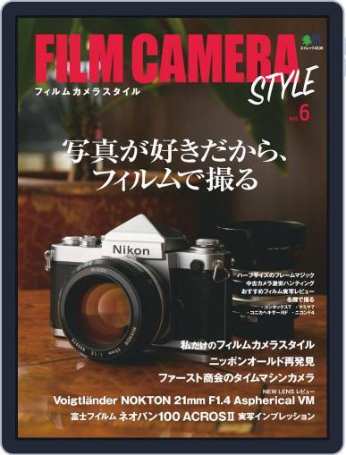FILM CAMERA STYLE Magazine (Digital) Cover