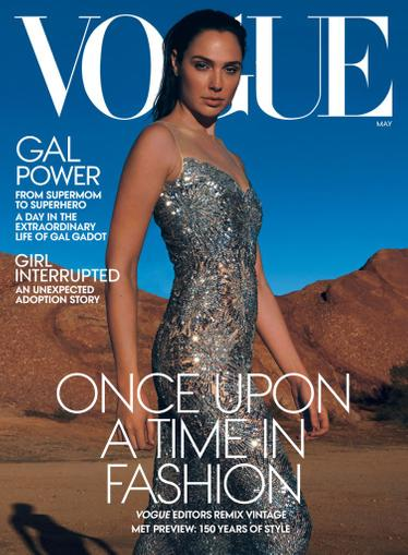 Vogue Magazine May 1st, 2020 Issue Cover