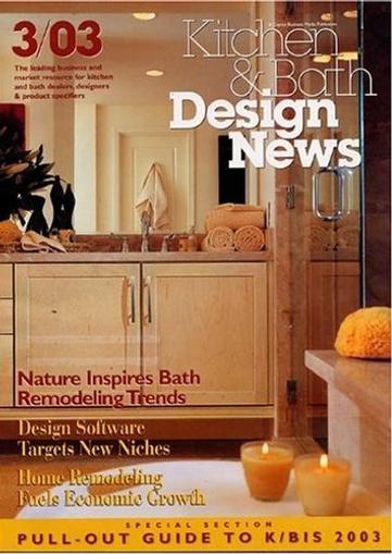 Kitchen & Bath Design News Magazine Cover