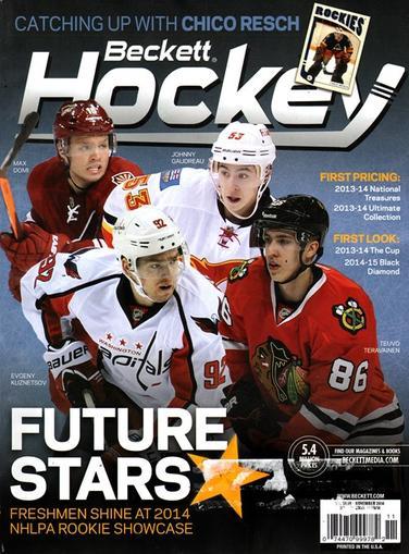 Beckett Hockey Magazine Cover