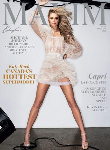 Maxim Magazine Cover